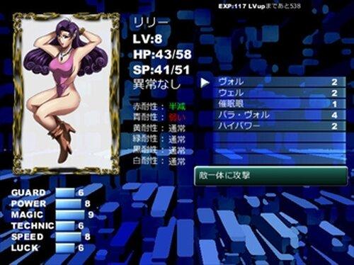 カナガワ創世記 Game Screen Shots