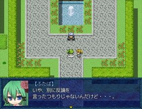Velzitave_Story+ Game Screen Shot2