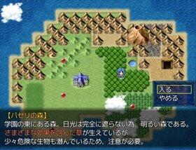 Velzitave_Story+ Game Screen Shot3