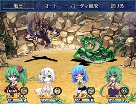 Velzitave_Story+ Game Screen Shot4