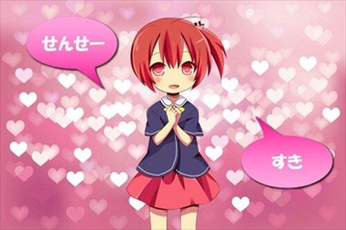 幼女天使とロリコン紳士 Game Screen Shot3