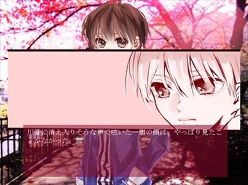 エイプリルの真実 Game Screen Shot4
