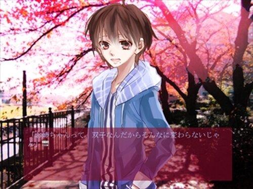 エイプリルの真実 Game Screen Shots