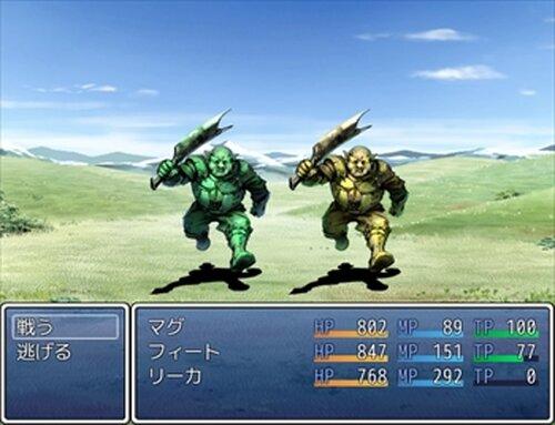 ポリマグワード Game Screen Shot5