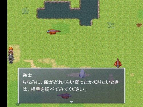王子さま勇者さま Game Screen Shot1