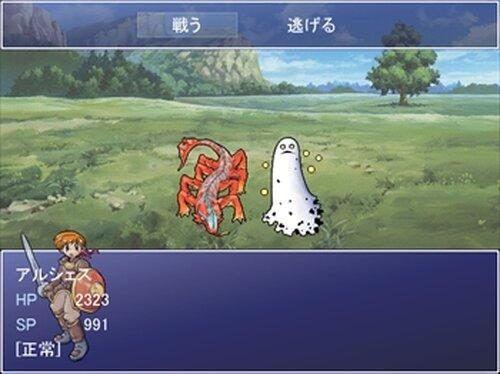 王子さま勇者さま Game Screen Shot3