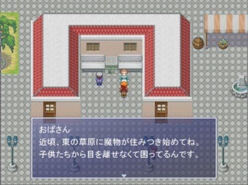 王子さま勇者さま Game Screen Shot4