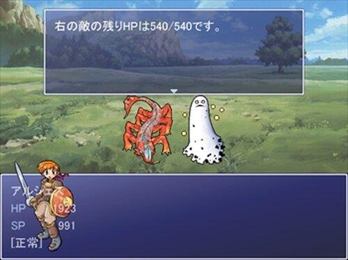 王子さま勇者さま Game Screen Shots
