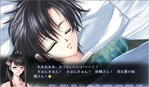 ショタに至る病 Game Screen Shot3