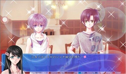 ショタに至る病 Game Screen Shot4