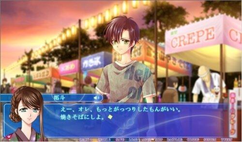 ショタに至る病 Game Screen Shot5