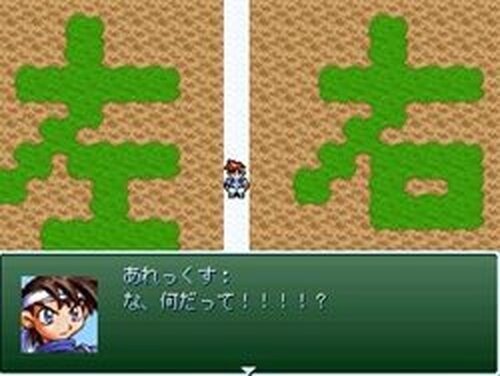 アレックスの唐突な物語 Game Screen Shots