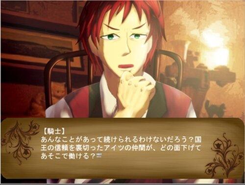 ウソツキ勇者 Game Screen Shot3