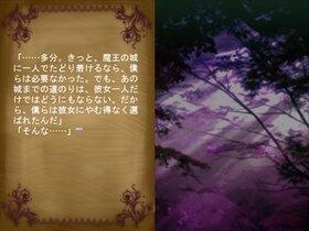 ウソツキ勇者 Game Screen Shot5