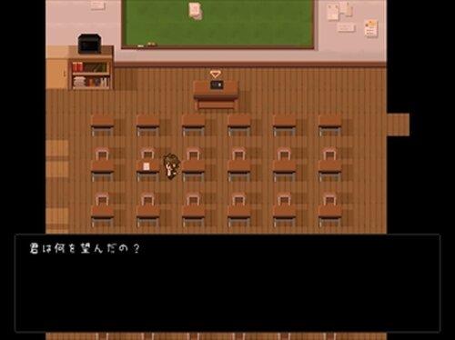 イキシテル Game Screen Shot2