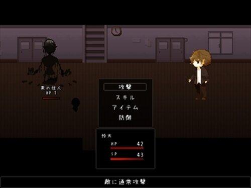 イキシテル Game Screen Shot3
