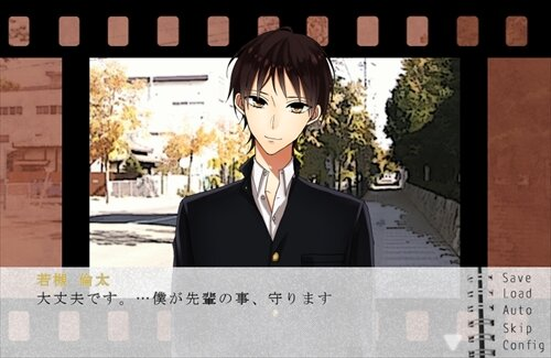 Reset→Move Game Screen Shot1