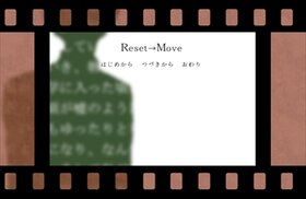 Reset→Move Game Screen Shot2