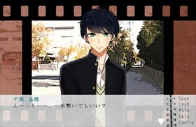 Reset→Move Game Screen Shot3