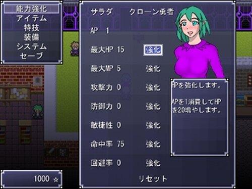 勇者使い+ Game Screen Shot3