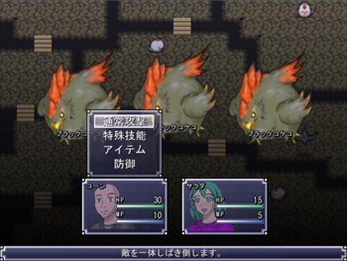 勇者使い+ Game Screen Shot4