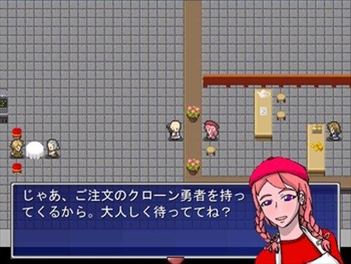 勇者使い+ Game Screen Shot5
