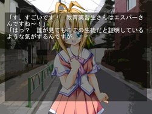 桜日和 Game Screen Shots