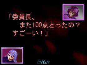 くらいにんぎょう Game Screen Shot2