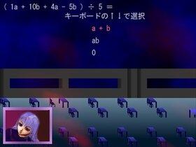 くらいにんぎょう Game Screen Shot5