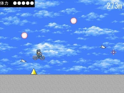 エンドレスロード Game Screen Shot
