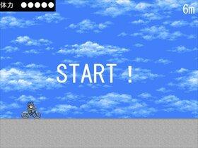 エンドレスロード Game Screen Shot2