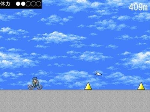 エンドレスロード Game Screen Shot3