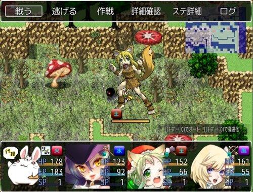 フィルスォーズ Game Screen Shot1