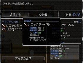 フィルスォーズ Game Screen Shot2