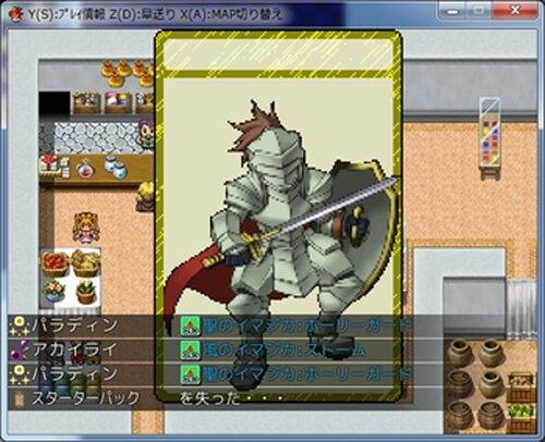 フィルスォーズ Game Screen Shot3