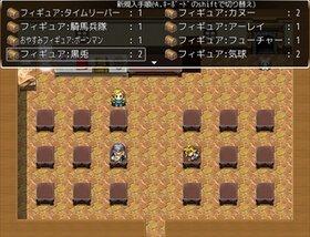 フィルスォーズ Game Screen Shot4