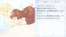 私のアリス Game Screen Shot3