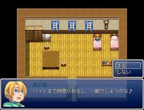 脱出よりもバイトだろッ! Game Screen Shot2