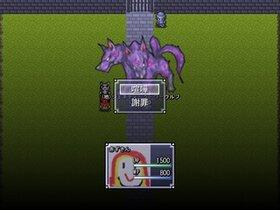 赤ずきんの大冒険 Game Screen Shot4