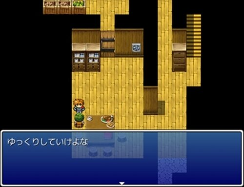 THE☆適当9 Game Screen Shot3