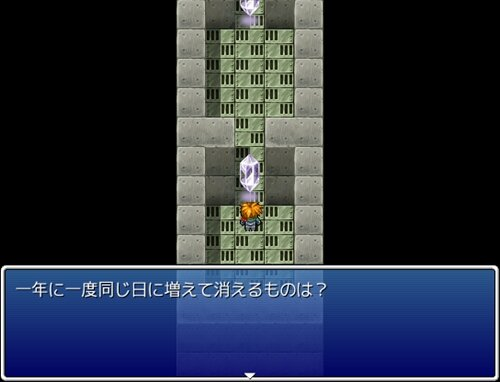 THE☆適当10 Game Screen Shot1