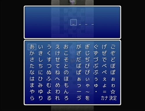 THE☆適当10 Game Screen Shot3