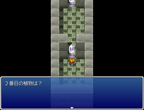 THE☆適当12 Game Screen Shot