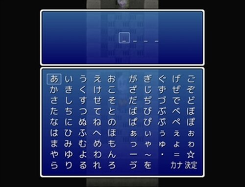 THE☆適当12 Game Screen Shot3