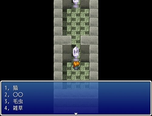 THE☆適当12 Game Screen Shots