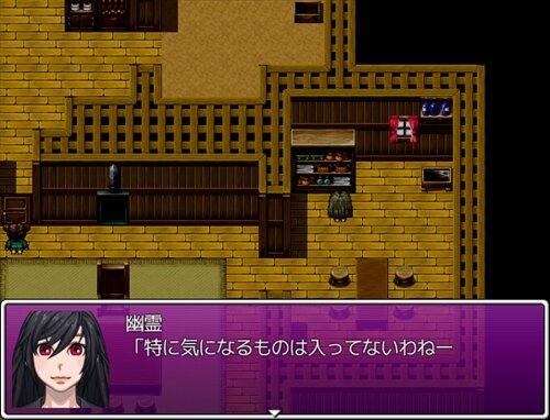 幽霊の暇つぶし Game Screen Shot1