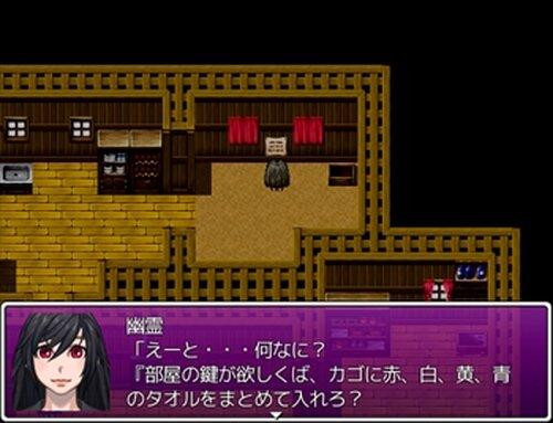 幽霊の暇つぶし Game Screen Shot4