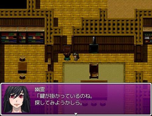 幽霊の暇つぶし Game Screen Shots