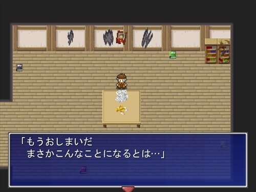 屋敷の捜査 Game Screen Shot