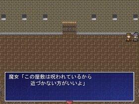 屋敷の捜査 Game Screen Shot2